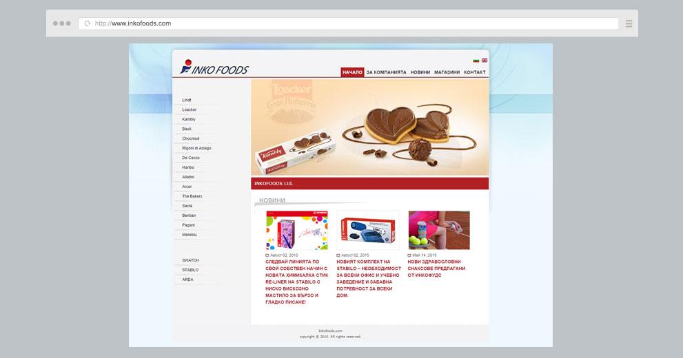 Web site: Inkofoods.com