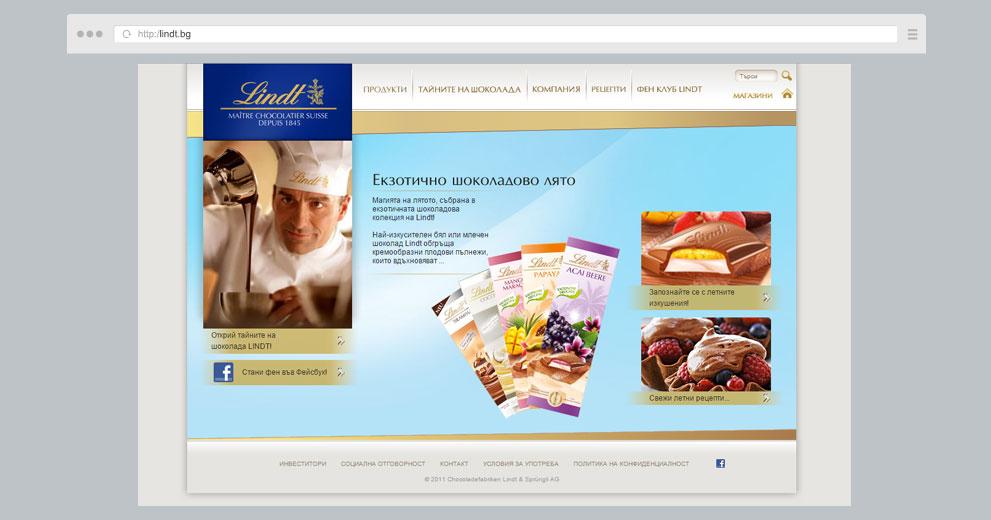 Web site: Lindt.bg
