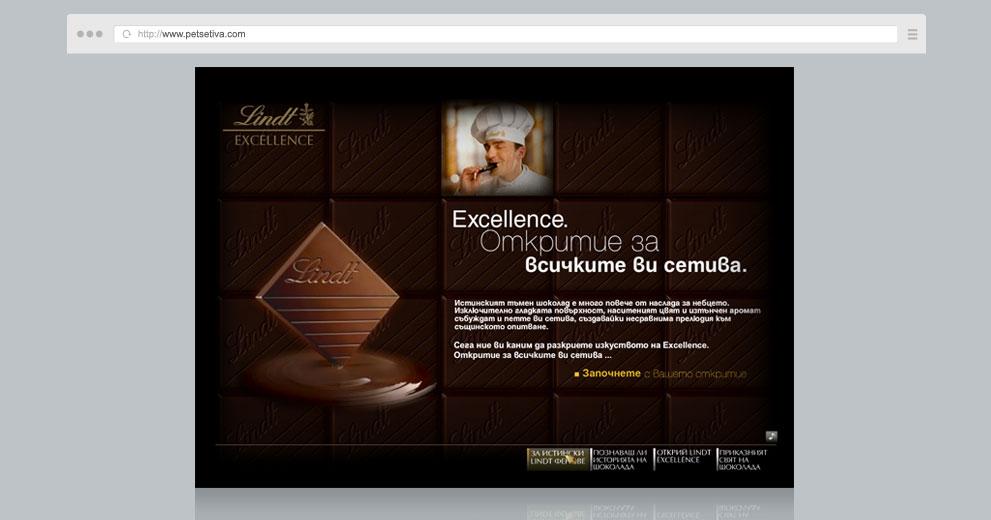 Уеб сайт: Petsetiva.com