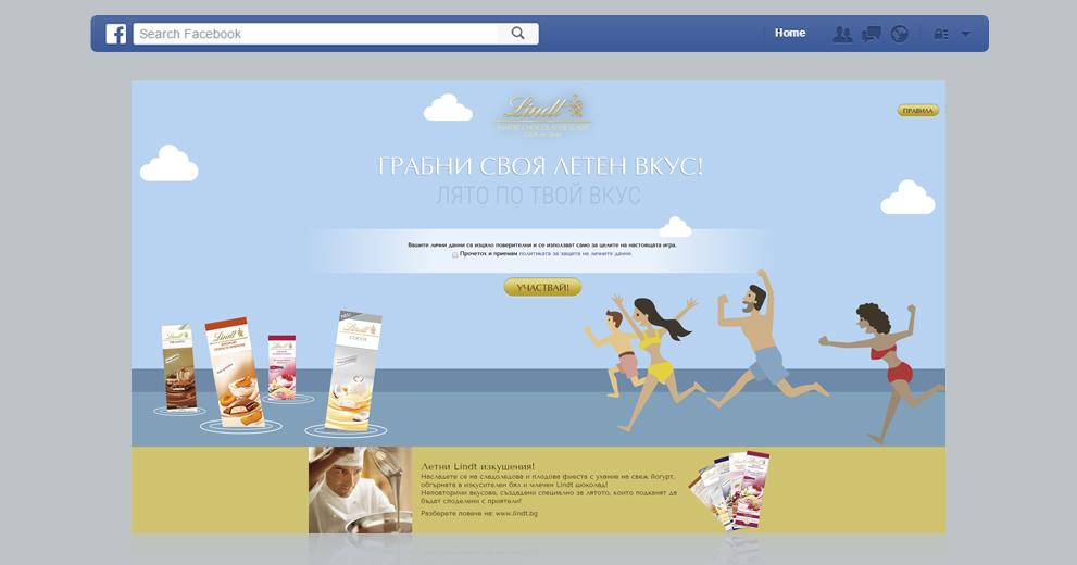 Лятна фейсбук игра на Lindt